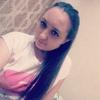 Татьяна, 22, г.Пенза
