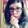 Анна Сергеевна, 25, г.Омсукчан