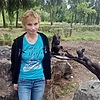 Екатерина, 36, г.Лесной