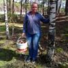 Елена, 33, г.Йошкар-Ола