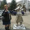 Ирина, 40, г.Магадан