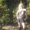 Я......, 28, г.Весьегонск