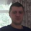 руслан, 28, г.Симферополь