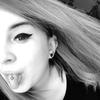 Юлианна, 21, г.Екатеринбург