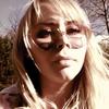 Анна, 28, г.Луга