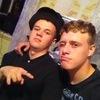 Илья, 18, г.Уфа