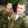 Андрей, 20, г.Курган