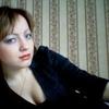 Devushka, 28, г.Александровск-Сахалинский