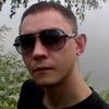 Виктор, 25, г.Северск