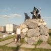 Максим, 33, г.Рефтинск