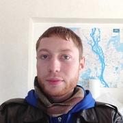 Улыбчивый Мыслитель ) 34 Киев