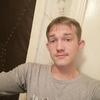 Иван Мочалов, 22, г.Аткарск