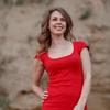Наталья, 31, г.Томск