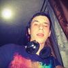 Valeriy, 18, г.Томск