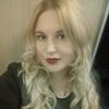 Евгения, 23, г.Тула