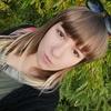 Мария Кузнецова, 19, г.Петропавловск-Камчатский