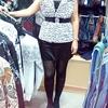 Арина, 38, г.Челябинск