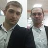 александр, 25, г.Белоусово