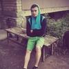 Анатолий Гапко, 20, г.Москва