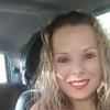 Людмила, 32, г.Саратов