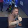 Виталий, 44, г.Гуково