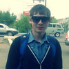 Александр, 23, г.Атамановка