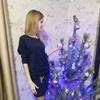 Катерина, 35, г.Ростов-на-Дону