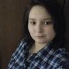 Александра, 20, г.Полярный