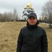 Александр Харитонов 32 Москва