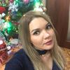 Юлия, 27, г.Таганрог