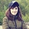Екатерина Буга, 21, г.Североморск