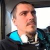 Александр, 25, г.Волгодонск