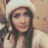 Елена, 17, г.Фатеж