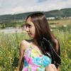 Lina, 23, г.Октябрьский (Башкирия)