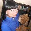 Валентина, 27, г.Шахты