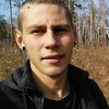 Руслан Артёмов, 21, г.Якутск