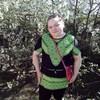 маргарита, 24, г.Забайкальск