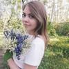 Мария, 18, г.Подольск