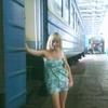 Анастасия, 25, г.Васильево