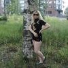 Ольга, 19, г.Петрозаводск