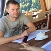 Павел, 30, г.Белый Городок