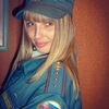Ольга, 34, г.Камбарка