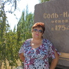 антонина, 56, г.Ульяновск
