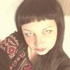Кетрин, 32, г.Тобольск