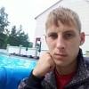 Денис, 23, г.Белокуриха