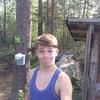 Андрей, 18, г.Волхов