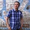 Юрий, 28, г.Новокуйбышевск