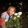 ОЛЕСЯ, 32, г.Борисовка