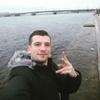 Дмитрий, 26, г.Новокуйбышевск