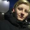 Евгений, 20, г.Воткинск